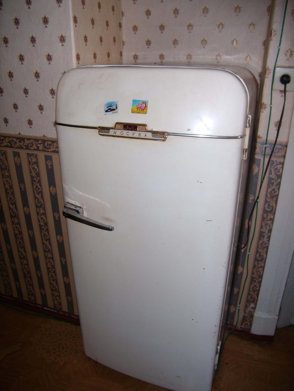Ремонт холодильников Одесса – Зил