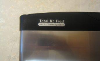 Морозилка работает, а холодильник нет