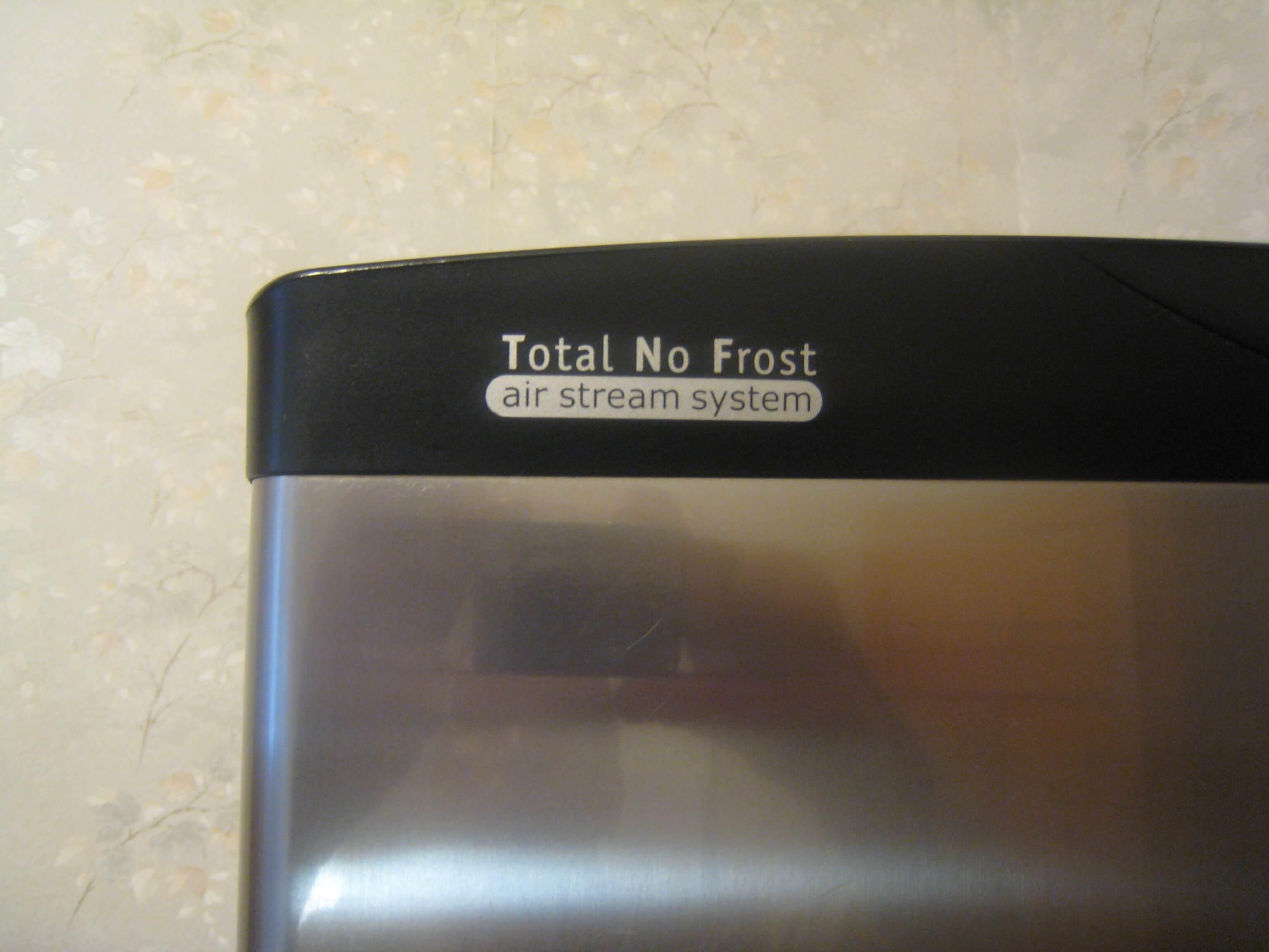 Как продлить срок службы холодильника