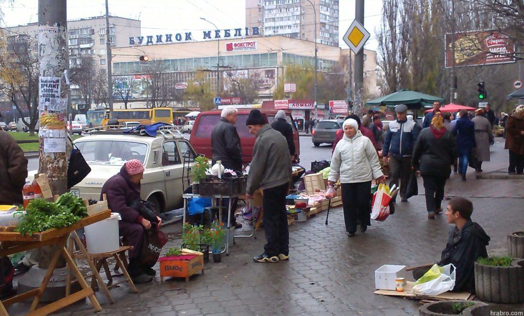 Ремонт Одесса, Малиновский район