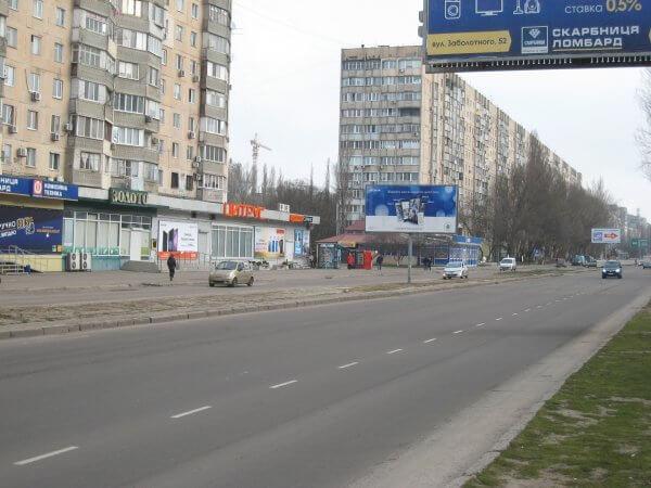 Ремонт холодильников Одесса посёлок Котовского