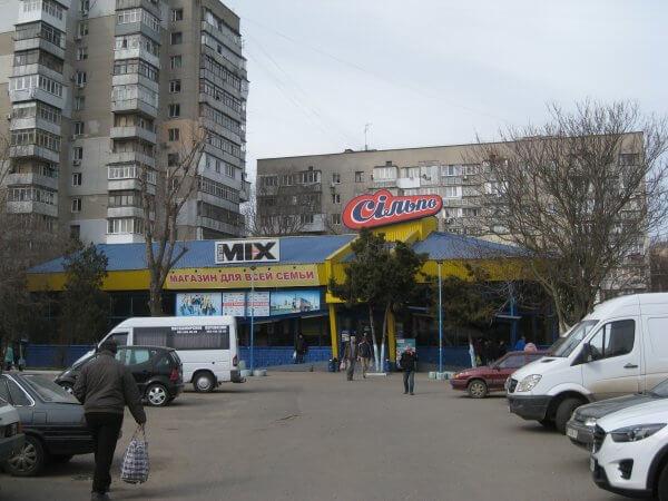 Одесса, Киевский район