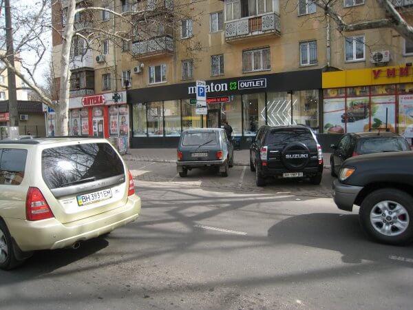 Ремонт холодильников в Одессе, Малиновский район