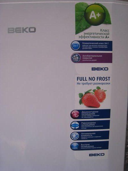 Ремонт холодильников Одесса Слободка