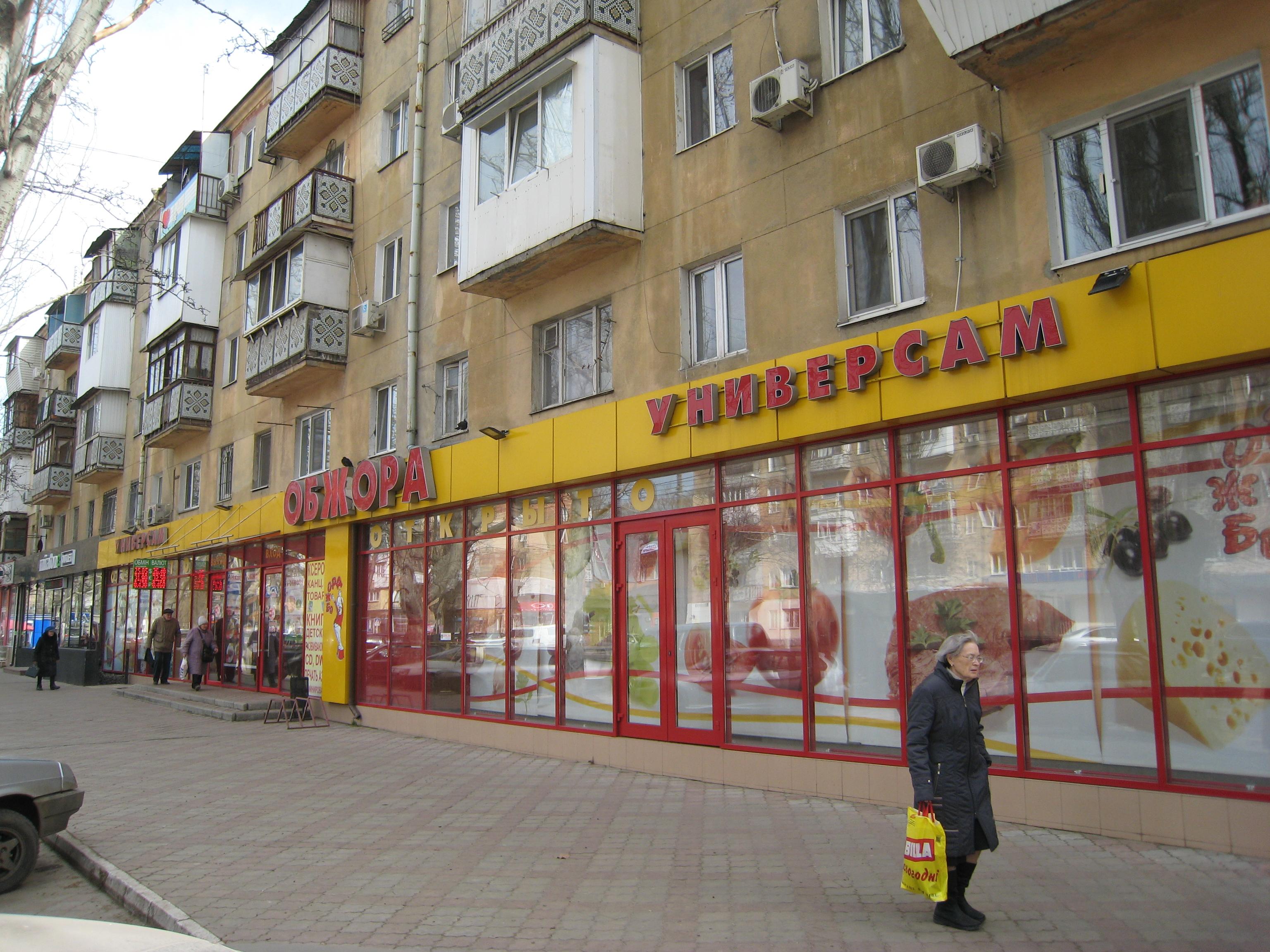 Ремонт холодильников Одесса Черёмушки – 0 грн вызов