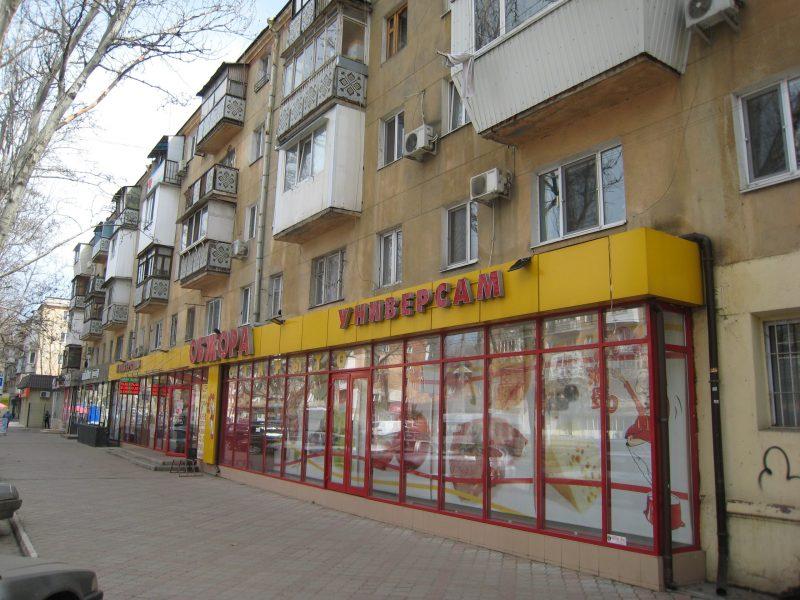 Ремонт холодильников Одесса Малиновский