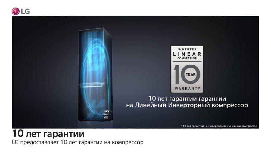 Линейный инверторный компрессор