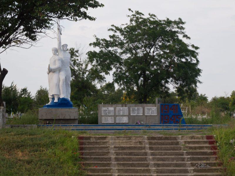 Одесса Латовка