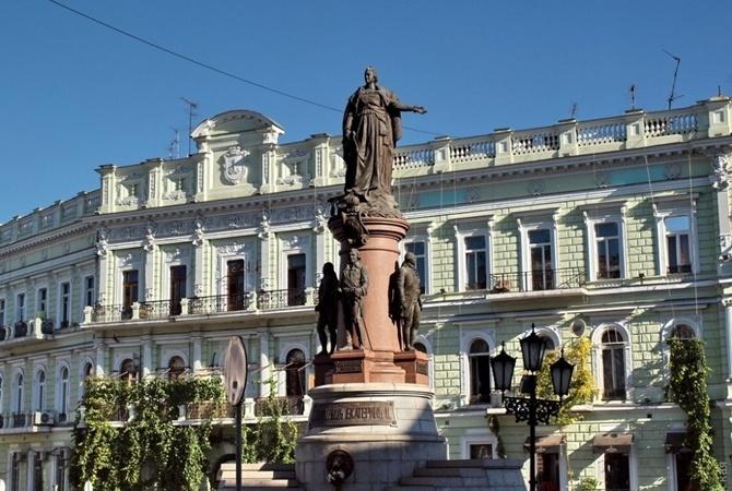 Одесса Приморский