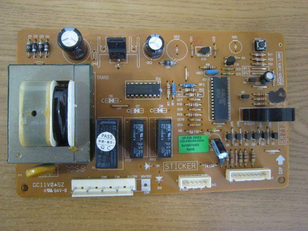Модуль управления электронного холодильника