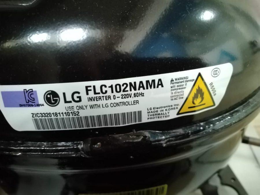 Линейный инверторный компрессор ЛЖ