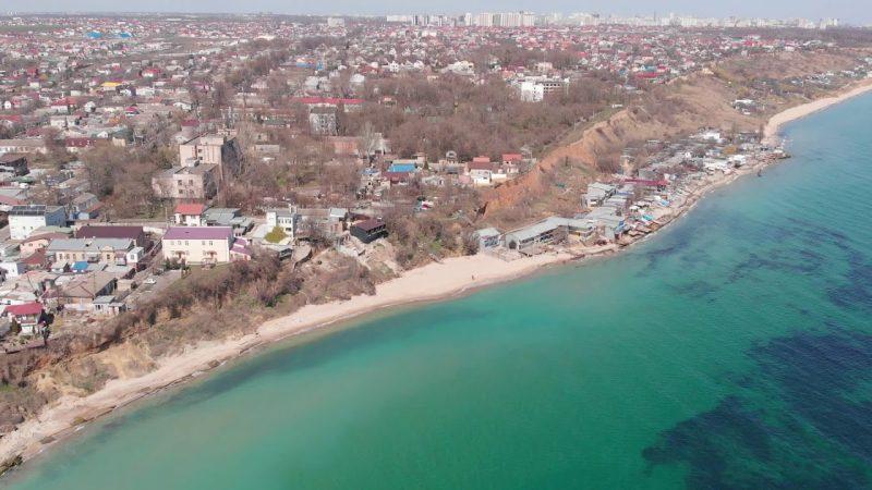 Одесса Черноморка
